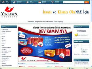 http://www.yeniasya.com.tr/2010/12/05/resim/e.jpg