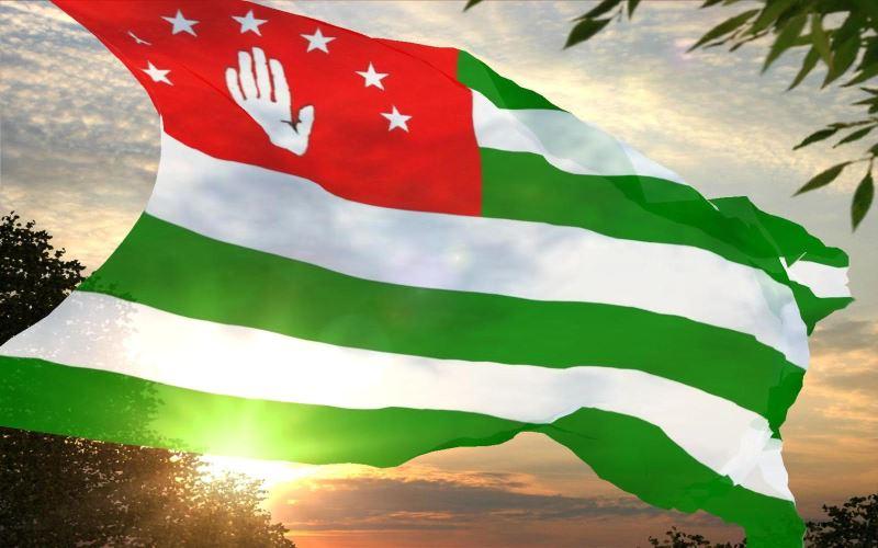 Флаг абхазии картинка, картинки надписями музыкальное